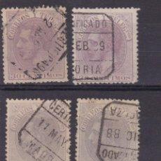Sellos: LL4- ALFONSO XII EDIFIL 211/ 12 X 6 SELLOS USADOS, PERFECTOS, VARIOS LUJO. Lote 221329211