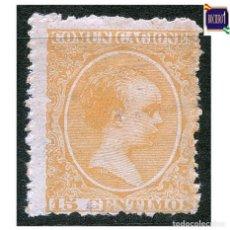 Sellos: ESPAÑA 1889-1901- EDIFIL 219. ALFONSO XIII, TIPO PELÓN. NUEVO* MH. Lote 221834316
