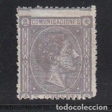 Sellos: ESPAÑA, 1875 EDIFIL Nº 163 /*/, 5 C. LILA, ALFONSO XII.. Lote 221999131