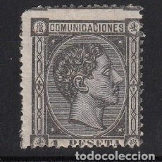 Sellos: ESPAÑA, 1875 EDIFIL Nº 169 /*/, 1 P. NEGRO GRISÁCEO, ALFONSO XII.. Lote 221999476