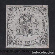 Sellos: ESPAÑA, 1875 EDIFIL Nº 172 /*/, S/V NEGRO S. AZUL, ESCUDO DE ESPAÑA. Lote 222001545