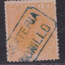 Sellos: LL6- ALFONSO XII EDIFIL 210 MAATSELLOS CARTERÍA BONILLO (ALBACETE). Lote 222001656