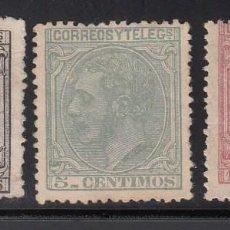 Sellos: ESPAÑA, 1879 EDIFIL Nº 200, 201, 202, (*), ALFONSO XII. Lote 222001815