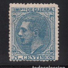 Sellos: ESPAÑA, 1879 EDIFIL Nº NE 4 (*), 5 C. AZUL, ALFONSO XII. Lote 222002390