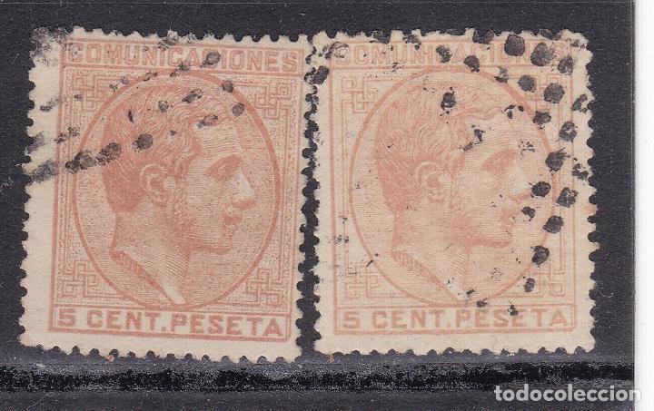 LL10-CLÁSICOS ALFONSO XII EDIFIL 191 X 2 SELLOS USADOS. TONALIDAD. PERFECTOS (Sellos - España - Alfonso XII de 1.875 a 1.885 - Usados)