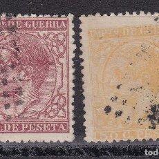 Sellos: LL10-CLÁSICOS ALFONSO XII IMPUESTO DE GUERRA EDIFIL 188/89 USADOS PERFECTOS. Lote 222053915