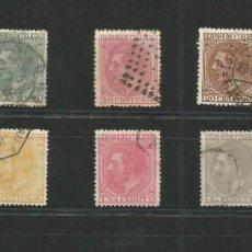 Sellos: ESPAÑA.AÑO 1879 -ALFONSO XII.EDIDIL Nº 200/209 SERIE CMPLETA USADOS.LUJO.VALOT 380 €. Lote 222302197
