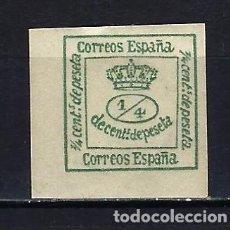 Sellos: 1876 ESPAÑA CORONA REAL 1/4 EDIFIL 173 MH* NUEVO CON FIJASELLOS. Lote 222391437