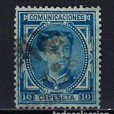 Sellos: 1876 ESPAÑA ALFONSO XII EDIFIL 175 USADO. Lote 222391515