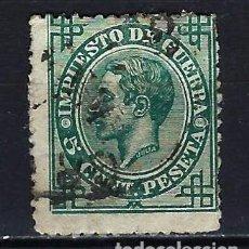 Sellos: 1876 ESPAÑA ALFONSO XII EDIFIL 183 USADO. Lote 222391586