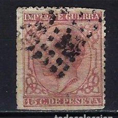 Sellos: 1877 ESPAÑA ALFONSO XII EDIFIL 188 USADO. Lote 222391607