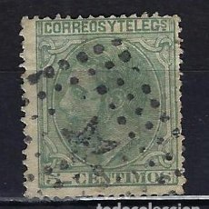 Sellos: 1879 ESPAÑA ALFONSO XII EDIFIL 201 USADO. Lote 222391635