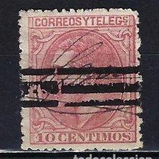 Sellos: 1879 ESPAÑA ALFONSO XII EDIFIL 202 BARRADO Y PLUMILLA. Lote 222391656