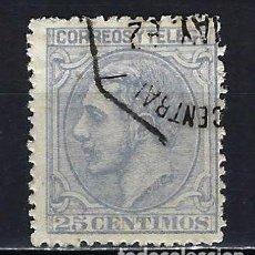 Sellos: 1879 ESPAÑA ALFONSO XII EDIFIL 204 USADO. Lote 222391700