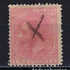 Sellos: 1879 ESPAÑA ALFONSO XII EDIFIL 207 USADO PLUMILLA. Lote 222391746