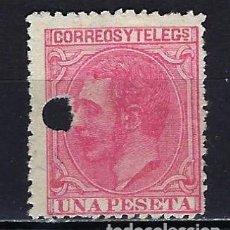 Sellos: 1879 ESPAÑA ALFONSO XII EDIFIL 207 TALADRO. Lote 222391761