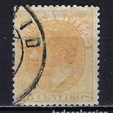 Sellos: 1882 ESPAÑA ALFONSO XII EDIFIL 210 USADO. Lote 222391791