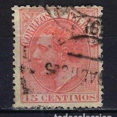 Sellos: 1882 ESPAÑA ALFONSO XII EDIFIL 210 USADO. Lote 222391836