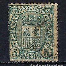 Timbres: 1875 ESPAÑA ESCUDO IMPUESTO DE GUERRA EDIFIL 154 USADO. Lote 222391885