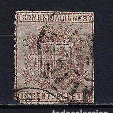 Sellos: 1874 ESPAÑA ESCUDO EDIFIL 153 USADO DEFECTUOSO. Lote 222391920