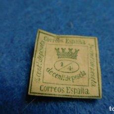 Sellos: SLLO POR IMPUESTO DE GUERRA DE 1/4 DE CENT DE PESETA, 1873. Lote 222951266