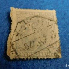 Sellos: SELLOS - ESPAÑA - CLÁSICOS - 1872 - USADO - 25 C. Lote 223024798