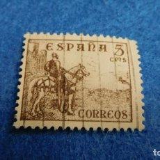 Sellos: ESPAÑA - 1940 - CORREO - Nº 00916IC - ** - 5 CTMS. 1940 CID / CALCADO. Lote 223027395
