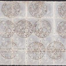 Selos: 1881. POLA DE LAVIANA. BLOQUE 20 SELLOS 25 CTS. AZUL GRISÁCEO ED. 204 MAT. FECHADOR TIPO TRÉBOL.. Lote 223489552