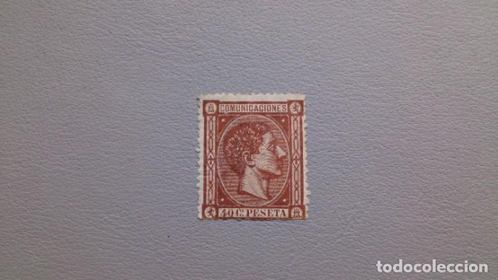 ESPAÑA - 1875 - ALFONSO XII - EDIFIL 167 - MH* - NUEVO - COLOR VIVO E INTENSO - VALOR CATALOGO 165€. (Sellos - España - Alfonso XII de 1.875 a 1.885 - Nuevos)