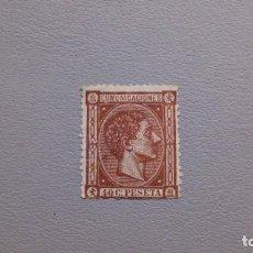 Sellos: ESPAÑA - 1875 - ALFONSO XII - EDIFIL 167 - MH* - NUEVO - COLOR VIVO E INTENSO - VALOR CATALOGO 165€.. Lote 223506545