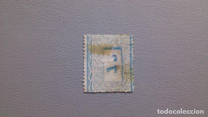 Sellos: ESPAÑA - 1875 - ALFONSO XII - EDIFIL 167 - MH* - NUEVO - COLOR VIVO E INTENSO - VALOR CATALOGO 165€. - Foto 2 - 223506545