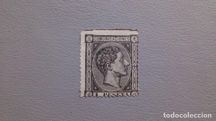 ESPAÑA - 1875 - ALFONSO XII - EDIFIL 169 - MH* - NUEVO - COLOR VIVO E INTENSO - VALOR CATALOGO 275€. (Sellos - España - Alfonso XII de 1.875 a 1.885 - Nuevos)