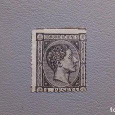 Sellos: ESPAÑA - 1875 - ALFONSO XII - EDIFIL 169 - MH* - NUEVO - COLOR VIVO E INTENSO - VALOR CATALOGO 275€.. Lote 223507396