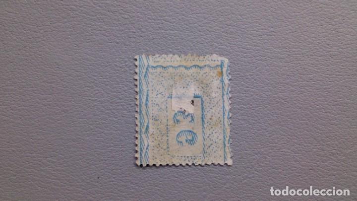 Sellos: ESPAÑA - 1875 - ALFONSO XII - EDIFIL 169 - MH* - NUEVO - COLOR VIVO E INTENSO - VALOR CATALOGO 275€. - Foto 2 - 223507396
