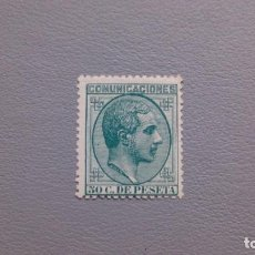 Sellos: ESPAÑA - 1878 - ALFONSO XII - EDIFIL 196 - MH* - NUEVO - COLOR VIVO E INTENSO - VALOR CATALOGO 133€.. Lote 223508401