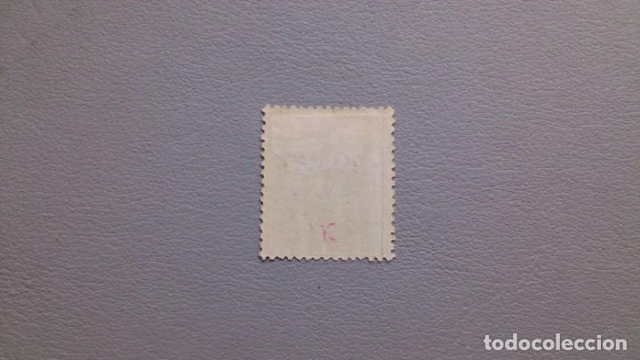 Sellos: ESPAÑA - 1878 - ALFONSO XII - EDIFIL 196 - MH* - NUEVO - COLOR VIVO E INTENSO - VALOR CATALOGO 133€. - Foto 2 - 223508401