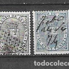 Selos: ESPAÑA, ESCUDO, IMPUESTO DE GUERRA, 1873, EDIFIL 1 Y 2, USADOS. Lote 223517731