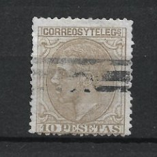 Francobolli: ESPAÑA 1879 EDIFIL 209 BARRADO - 19/21. Lote 223722996