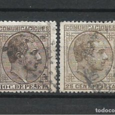 Francobolli: ESPAÑA 1878 EDIFIL 192 Y 194 USADO - 19/19. Lote 223728462