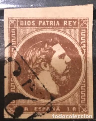 EDIFIL 161 LUJO CARLOS VII SELLOS ESPAÑA AÑO 1875 UNICO CENTRAJE PERFECTO Y LIMPIO (Sellos - España - Alfonso XII de 1.875 a 1.885 - Usados)