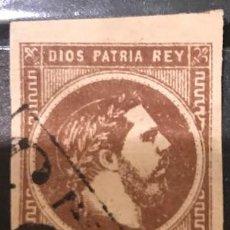 Sellos: EDIFIL 161 LUJO CARLOS VII SELLOS ESPAÑA AÑO 1875 UNICO CENTRAJE PERFECTO Y LIMPIO. Lote 224034548