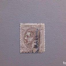 Sellos: ESPAÑA - 1879 - ALFONSO XII - EDIFIL 205 - CENTRADO.. Lote 224397358