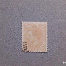 Sellos: ESPAÑA - 1879 - ALFONSO XII - EDIFIL 206 - CENTRADO.. Lote 224397457