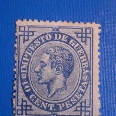 Sellos: SELLO EDIFIL ESPAÑA Nº 184 - ALFONSO XII - 10 CÉNTIMOS - AZUL - IMPUESTO DE GUERRA - 1876. Lote 225080000
