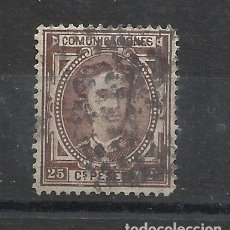 Timbres: ALFONSO XII USADO 1876 EDIFIL 177 VALOR 2018 CATALOGO 7.25 EUROS. Lote 225086611
