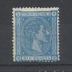 Francobolli: ALFONSO XII NUEVO(*) 1875 EDIFIL 164 VALOR 2018 CATALOGO 12.50 EUROS. Lote 225089515