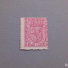 Sellos: ESPAÑA - 1896-1898 - ALFONSO XII - EDFIL 230 - MNH** - NUEVO CON GOMA SIN FIJASELLOS.. Lote 225367315