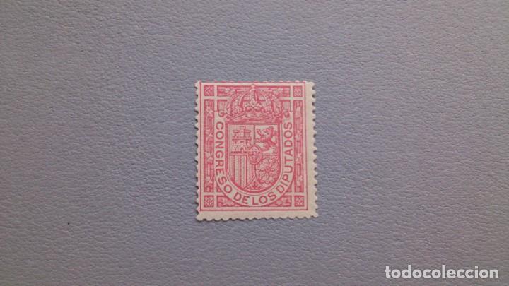 ESPAÑA - 1896-1898 - ALFONSO XII - EDFIL 230 - MNH** - NUEVO CON GOMA SIN FIJASELLOS. (Sellos - España - Alfonso XII de 1.875 a 1.885 - Nuevos)
