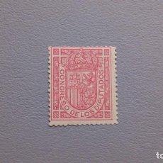 Sellos: ESPAÑA - 1896-1898 - ALFONSO XII - EDFIL 230 - MNH** - NUEVO CON GOMA SIN FIJASELLOS.. Lote 225367825