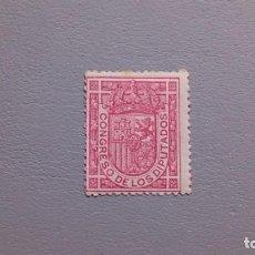 Sellos: ESPAÑA - 1896-1898 - ALFONSO XII - EDFIL 230 - MNH** - NUEVO CON GOMA SIN FIJASELLOS.. Lote 225368092